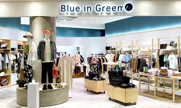 Blue in Green くずはモール店